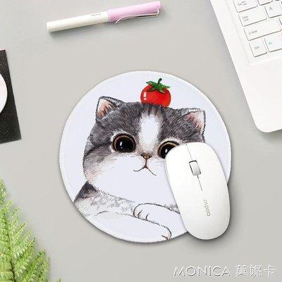 滑鼠墊 圓滑鼠墊可愛女生小號卡通貓咪創意加厚鎖邊防水辦公桌家用護腕墊