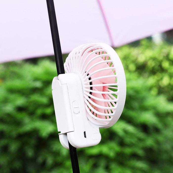 【傘內迷你夾扇】 AP0993 USB風扇 雨傘風扇 傘用夾扇 傘內夾扇 手持風扇 手拿風扇 迷你風扇 隨身風扇