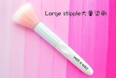 🇺🇸現貨 Wet n wild暈染刷 wnw刷具 定妝刷 large/small stipple brush