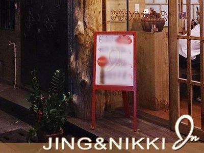 黑板/白板【客製化白板 黑板】磁性黑板 木框黑板 站立式白板 造型黑板 黑板牆 A字板 黑板立牌*JING&NIKKI