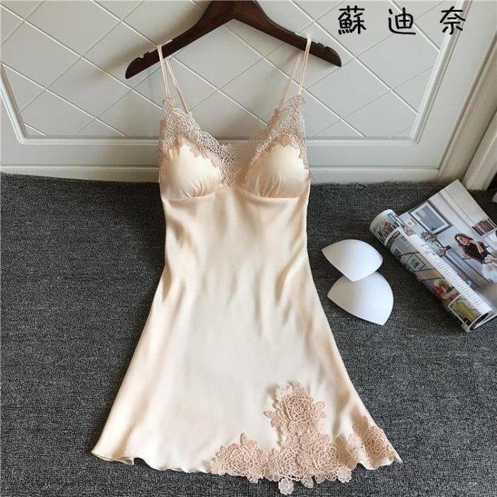 【全店免運】冰絲睡衣 冰絲睡衣女夏季吊帶性感睡裙帶胸墊 『幸福小築』