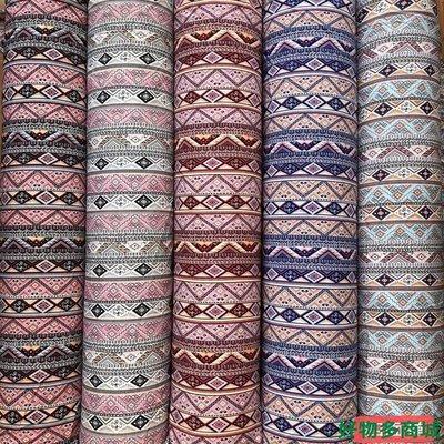 面料 布料 衣服料子 DIY手工布料用品 復古民族風平紋化纖布料印花布 表演幾何圖案衣裙裝飾面料 手工布全館折扣價格下殺