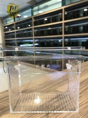 玩蝦坊(Fun Shrimp)水晶蝦 水族週邊 玩蝦坊壓克力精品 隔離盒 (16*9*12) 必推版