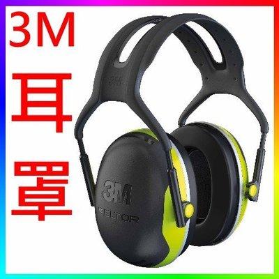 {CF舖}3M PELTOR X4A頭戴式耳罩(3M耳罩 耳塞 防噪音耳罩 施工噪音 噪音 另有X5A X3A H9A)