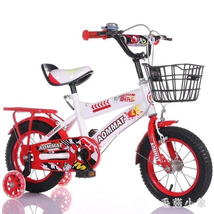 兒童自行車3-6-9歲男孩女孩12寸童車腳踏車單車 ys4495
