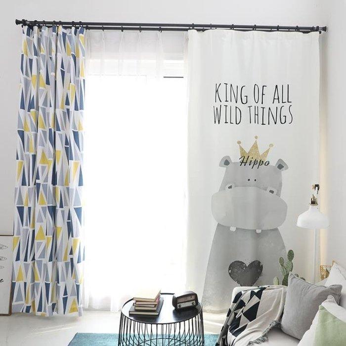 ins北歐網紅窗簾遮光臥室兒童窗簾落地飄窗客廳簡約現代成品-奇妙世界Al免運 新品