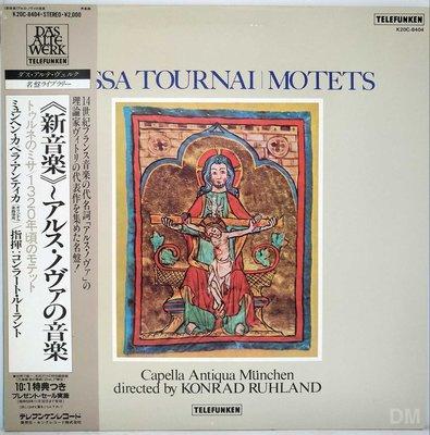 黑膠唱片 Konrad Ruhland - Missa Tournai, Motets