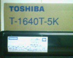 TOSHIBA e-STUDIO 166/165/203/167/ t-1640東芝影印機碳粉