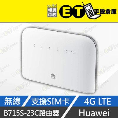 ET手機倉庫【9成新 Huawei 4G無線路由器】B715S-23C 白(B715S23C 路由器)附發票