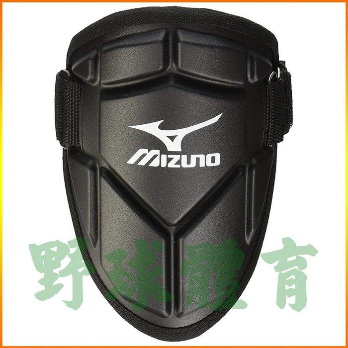 MIZUNO 美式輕量化棒球用打擊護肘 380373.9090