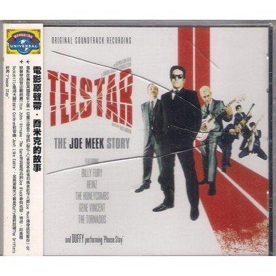 【全新未拆,殼裂】TELSTAR:THE JOE MEEK STORY / 喬米克的故事 電影原聲帶《環球原裝進口盤》
