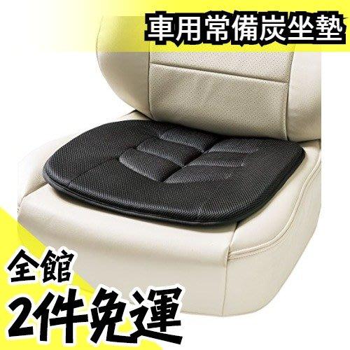 日本空運 BONFORM 常備炭汽車坐墊 椅墊 車內消臭 適合各種尺寸【水貨碼頭】