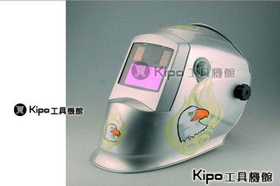 電銲面罩/電焊面罩/-自動變光電焊面罩/焊接面罩/自動電焊護目鏡VFA025071A