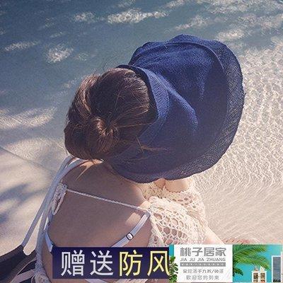 新年鉅惠 正韓空頂涼帽沙灘旅遊戶外騎車...