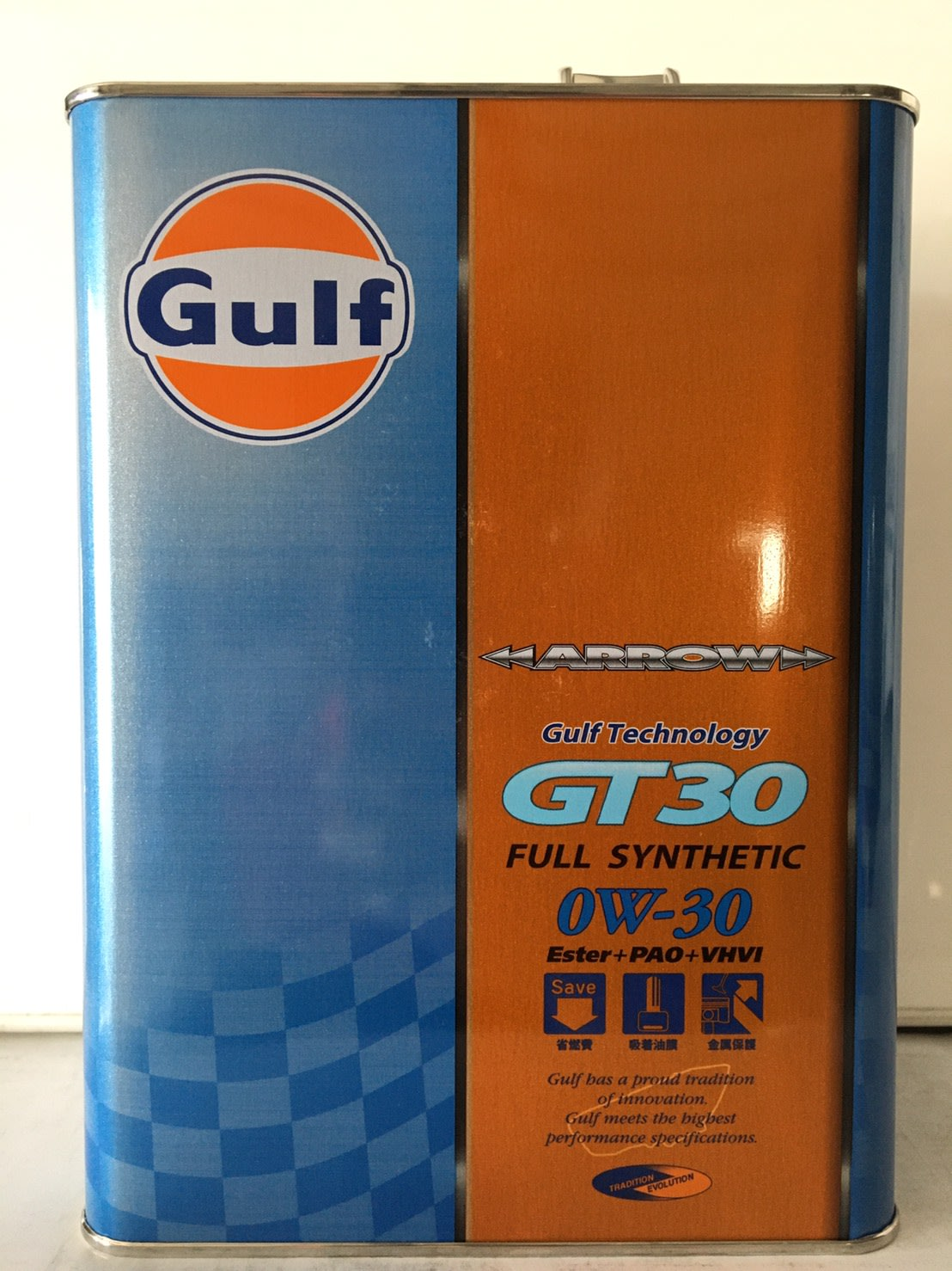 《 油品家 》GULF ARROW GT30 0w30全合成酯類機油 Ester+PAO+VHVI(含稅附發票)