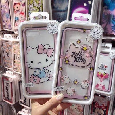 卡通kitty凱蒂貓美樂蒂史迪奇iPhoneX手機殼iphone7/8plus蘋果6splus玻璃殼女款KT保護殼保護套