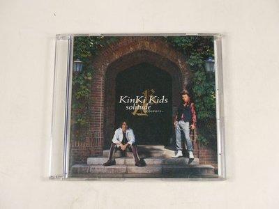 【懶得出門二手CD】《近畿小子 KinKi Kids》 solitude 真實的告別
