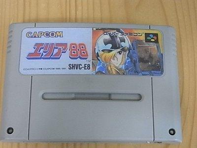 【小蕙館】SFC日版卡帶 ~ 戰機 88