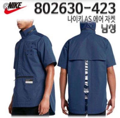Nike 短版 風衣、台灣公司貨