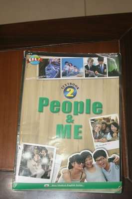 EFL7 何嘉仁菁英美語 兒童青少年班 第7級 textbook 2 People & me  二手 有使用過