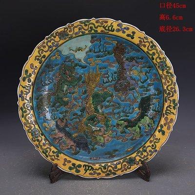 ㊣三顧茅廬㊣  大清康熙素三彩古彩戲獅紋瓷盤       古瓷器古玩古董復古收藏