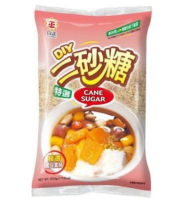 特選二砂糖500G 日正 *水蘋果* ...