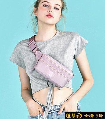 【9折免運】純色休閒胸包女潮流時尚腰包新款運動手機包斜挎小包【理想家】