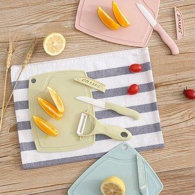 陶瓷水果刀三件組 刀具 砧板 水果刀 削皮器 家用廚房 多功能 野餐 露營 方便攜帶 .【RS777】