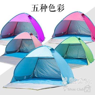 『格倫雅品』全自動戶外-人沙灘防曬遮陽速開家庭帳篷便攜涼棚