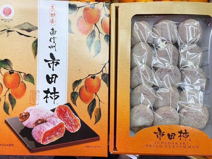 先詢問在下單-日本🇯🇵市田柿餅禮盒🎁(免運)
