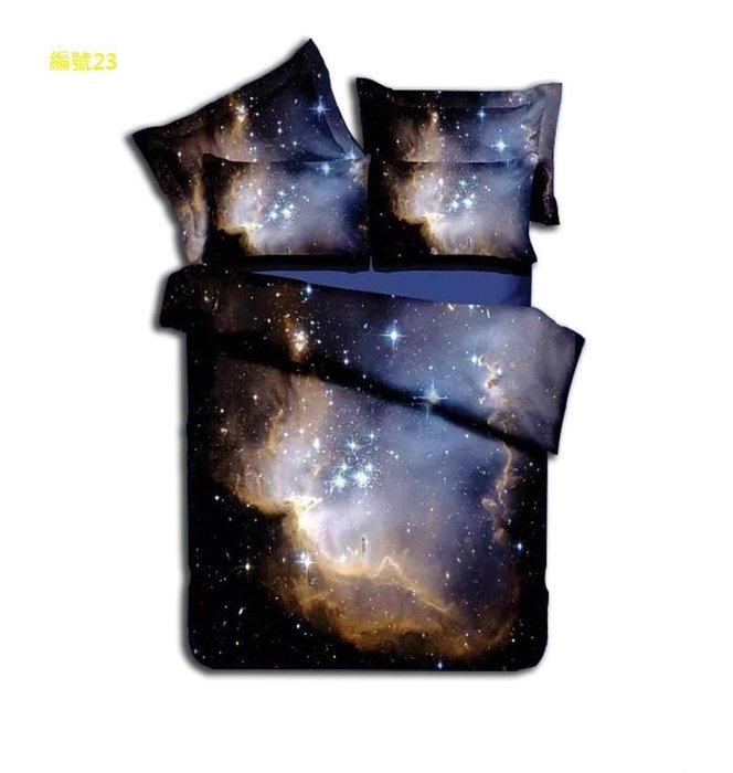 暖暖本舖 夢幻3D銀河星空 夢幻星空美景 有鬆緊帶 雙人床 床裙 四件套 床笠 床包 床罩 藍芽喇叭 擴音器 青蛙旅行