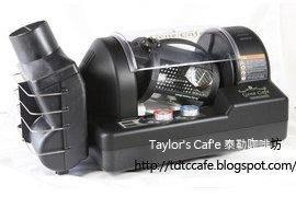 【TDTC 咖啡館】 韓國 Gene Cafe 3D滾筒熱風式咖啡生豆烘焙機/ 烘豆機 CBR-101TW 高雄市