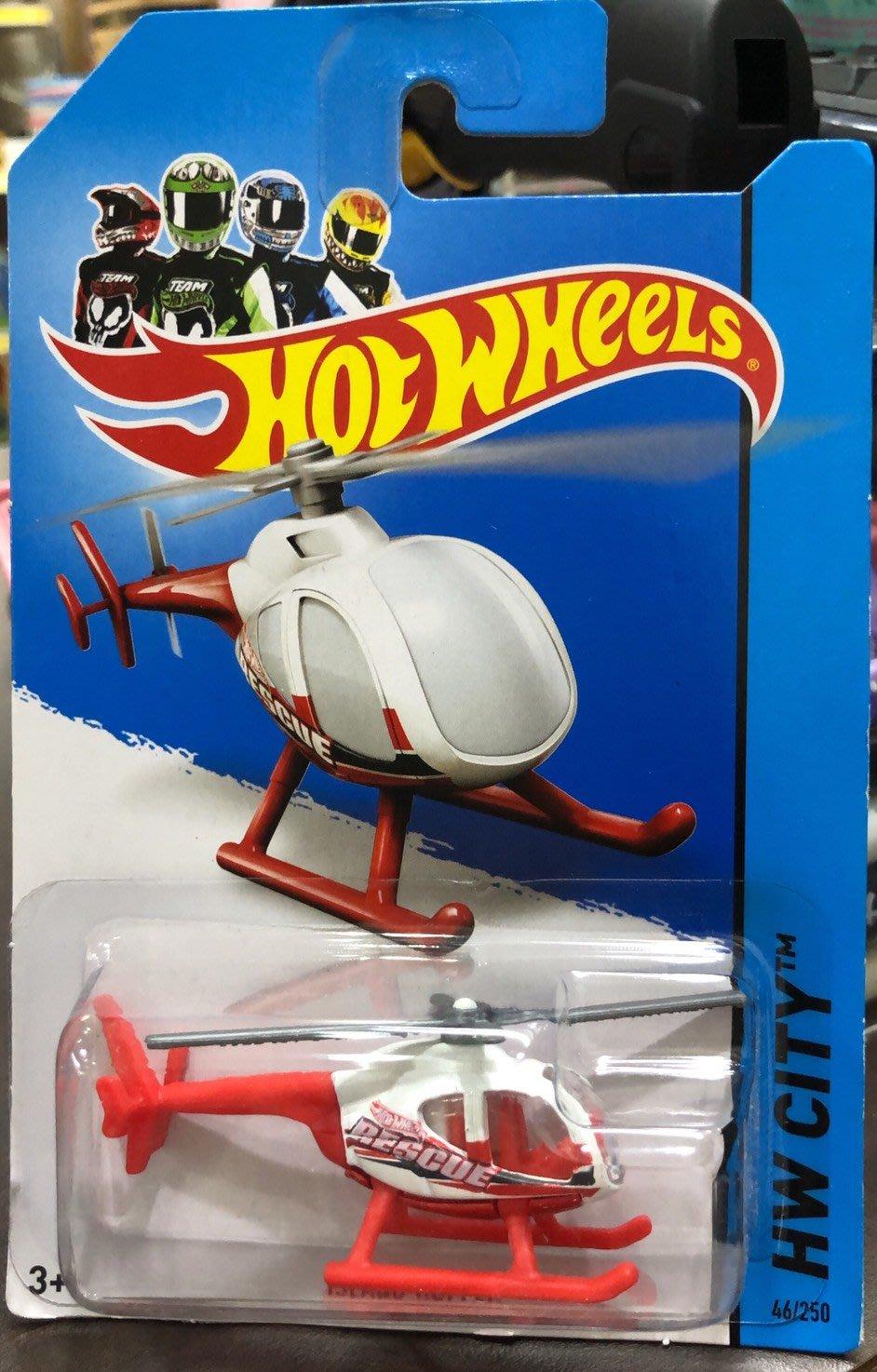 11絕版風火輪 Hot Wheels     ISLAND HOPPER 直昇機