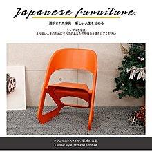 【多瓦娜】佳力休閒餐椅-可疊-113-Sail
