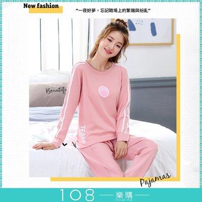 108樂購  韓版  睡衣長 袖女士 秋季棉質 可外穿新款 甜美休閒  居家服 套裝 簡約好穿 冷氣房可【SL302】