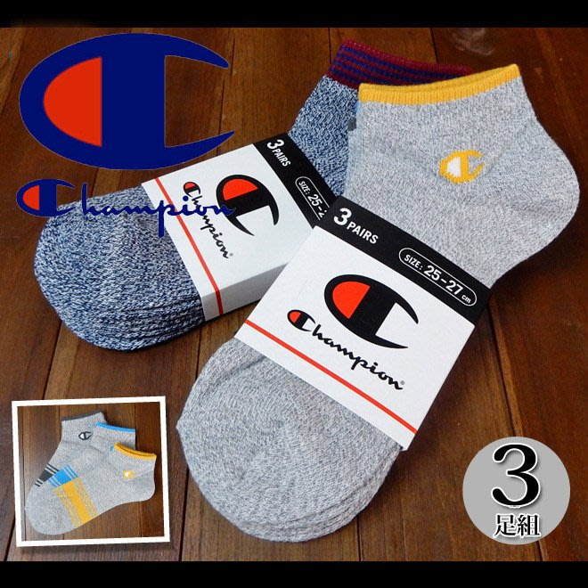 Champion logo 棉質 襪子 混色 配色 撞色 短襪 三雙一組 運動襪 學生襪 ♡LUCI日本代購♡