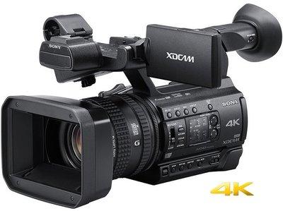 九晴天 租4K攝影機、租DV、租鏡頭 ...