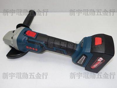 【新宇電動五金行】單主機 正廠 BOSS JB18B 21V 鋰電砂輪機 充電式砂輪機 手提式砂輪機 電動砂輪機!(特價