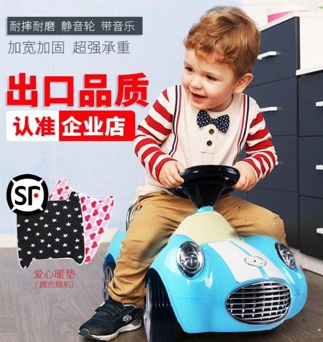 兒童車寶寶滑滑車1-3歲溜溜車可坐嬰幼兒童四輪滑行扭扭車玩具車 NMS
