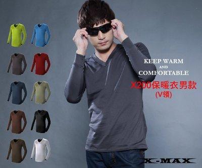 ~排汗王~X-MAX~台灣製~X200保暖衣-男款V領~發熱衣~保暖衣~排汗~抗UV~防逆滲~