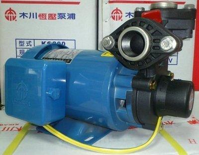 【川大泵浦】(東元馬達) 木川1/2HP抽水馬達。抽水機。KP-320NT 不生銹水機 附溫控開關