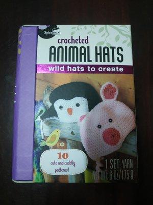 animal hats針織線書本造型禮盒包自取300元