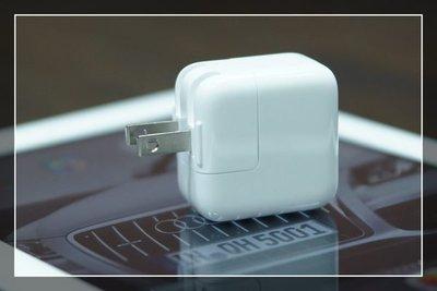 獨立序號Apple原廠12W 2.4A旅充頭iPad air/iPad mini/iPad 4/iPad Pro機飛狗跳