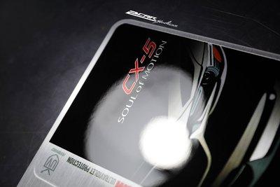 MAZDA CX-5 二代 MKII CX5 魂動 kodo 質感髮絲紋 車牌裝飾框 車牌框 3M