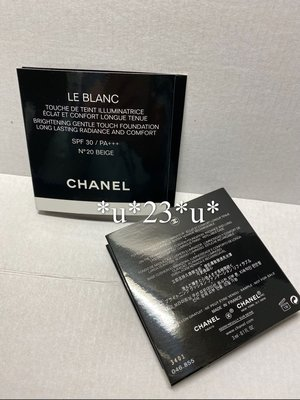 Chanel Le Blanc Brightening Gentle Touch Foundation 珍珠光采防曬粉底 連粉樸 3ml x 1個 包平郵