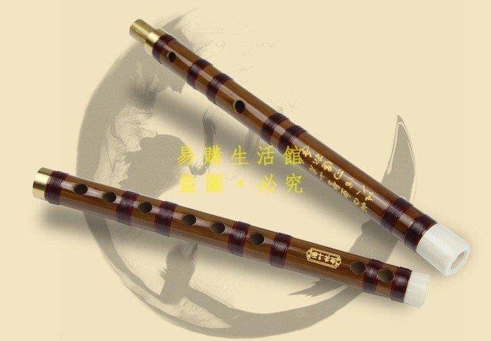 [王哥廠家直销]潘葉林精製 銅嶺橋笛子樂器初學 GFED調 苦竹笛 特價LeGou_1558_1558