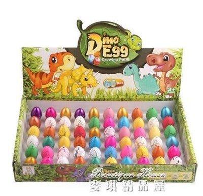 恐龍孵化玩具模型泡大膨脹變形早教玩具泡水恐龍蛋孵化蛋YYP  全館免運