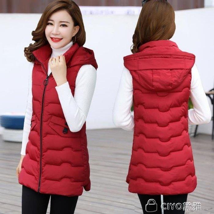 馬甲女秋冬季中長款女士外套棉坎肩新款修身韓版大碼女裝顯瘦