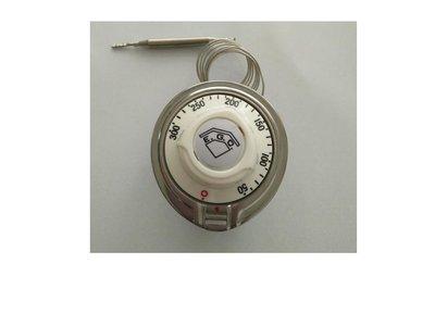 EGO德國製造 50~300度 液漲式溫度開關白色旋鈕