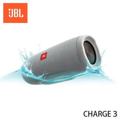 JBL Charge 3 防水無線攜帶式立體聲藍芽喇叭